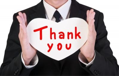 Pentingnya Ucapan Terima Kasih Dalam Komunikasi